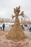 PERM, RUSSIA - March 13, 2016: Scarecrow Pancake Royalty Free Stock Photos