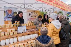 PERM, RUSSIA - March 13, 2016: Trade honey Stock Photo