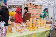 PERM, RUSSIA - March 13, 2016: Trade honey Stock Image