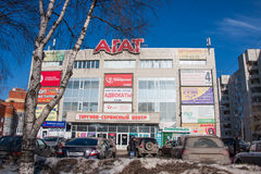 Perm, Russia - March 31.2016: Trade and service center `Agate` Stock Photography