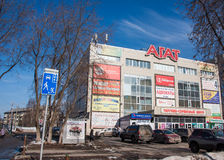 Perm, Russia - March 31.2016: Trade and service center `Agate` Stock Image