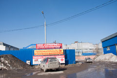Perm, Russia - March 31.2016: Trading the base of building mater Stock Photography