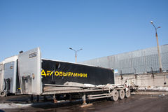 Perm, Russia - March 31.2016: Trailers of supersize cars on park Stock Images