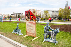 Perm, Russia - May 09.2016: Avenue of memory to dogs Stock Image