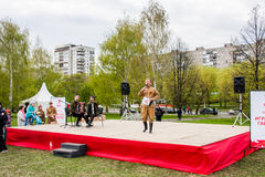 Perm, Russia - May 09.2016: Concert on the Esplanade Royalty Free Stock Photos