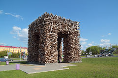 PERM, RUSSIA - MAY 23, 2013: Russian big letter P made of logs Royalty Free Stock Images