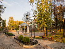 Perm, Russia - September 26.2016: Beautiful autumn park Royalty Free Stock Image