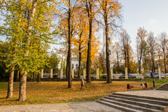 Perm, Russia - September 26.2016: Beautiful autumn park Royalty Free Stock Photography