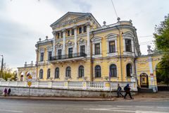 House of Meshkov in Perm. Russia royalty free stock photo