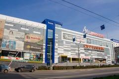Perm, Russia 26 settembre 2016: Costruzione del centro commerciale Immagine Stock