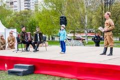 Perm, Russie - 9 mai 2016 : Concert sur l'esplanade Image stock