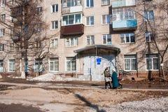 Perm, Russie - mars 31,2016 : Hôpital de patient sur une terre la Floride Image libre de droits
