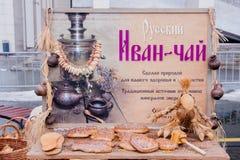PERM, RUSSIE - 13 mars 2016 : Une affiche avec un samovar et des gâteaux Photographie stock libre de droits