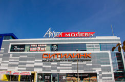 Perm, Russie 26 septembre 2016 : Bâtiment du centre commercial Photo libre de droits