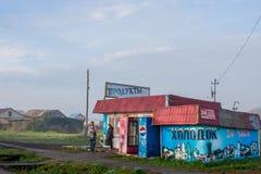 Perm, Russie - 24 septembre 2016 : Boutique de village - produits Photo libre de droits