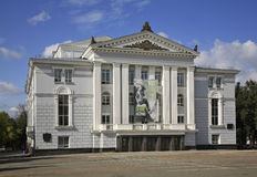 Perm Tchaikovsky Opera and Ballet Theatre. Russia Royalty Free Stock Photography