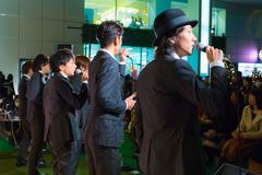 Permanent Fish vocals group in Tokyo Stock Image
