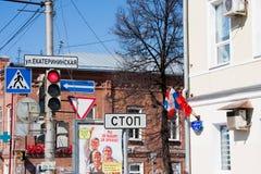 Permanent, Rusland - April 30 2016: Verkeersteken met de inschrijving Stock Afbeelding