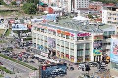PERMANENT, RUSLAND - JUNI 25, 2014: Moderne het winkelen complexe Ijsberg Royalty-vrije Stock Afbeelding