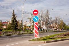 Permanent, Rusland - Mei 09 2016: Verkeersteken op de Straat van Lenin Stock Afbeeldingen