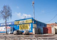 Permanent Ryssland - April 16 2016: Bilen shoppar på försäljning av reservdelen Fotografering för Bildbyråer