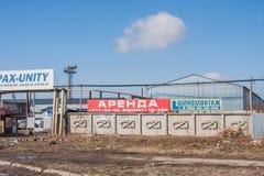 Permanent Ryssland - April 16 2016: Handla den industriella grunden och annonsen Royaltyfri Bild