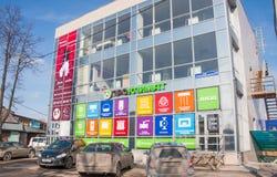 Permanent Ryssland - April 16,2016: Modern byggnad av shoppar Arkivbilder