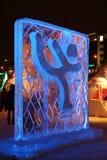 PERMANENT RYSSLAND - JANUARI 11, 2014: Upplyst konståkaretecken Fotografering för Bildbyråer