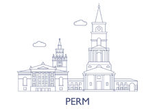 Permanente, as construções as mais famosas da cidade Imagem de Stock