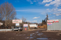 Permanente, Rússia - abril 16,2016: Base dos materiais de construção Imagem de Stock Royalty Free