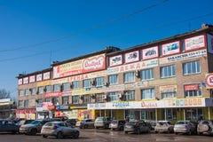 Permanente, Rússia - 16 de abril 2016: Base de troca de materiais de alimento Imagens de Stock