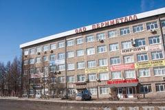 Permanente, Rússia - 16 de abril 2016: Base de troca dos materiais de construção Fotografia de Stock