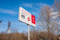 Permanente, Rússia - 16 de abril 2016: Quadro de avisos no fundo do céu Fotos de Stock
