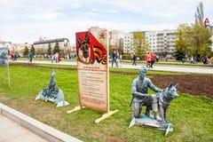 Permanente, Rússia - 9 de maio 2016: Avenida da memória aos cães Imagem de Stock