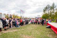 Permanente, Rússia - 9 de maio 2016: Espectadores em um concerto Foto de Stock