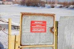 Permanente, Rússia - 11 de março 2017: Um sinal na porta do metal Foto de Stock