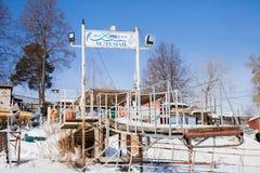 Permanente, Rússia - 11 de março 2017: Yacht club no inverno nos vagabundos Foto de Stock Royalty Free