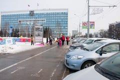 PERMANENTE, RÚSSIA, fevereiro, 06 2016: O governo do território do permanente Foto de Stock