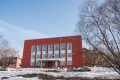 Permanente, Rússia - março 31,2016: Construção do tribunal de comarca Foto de Stock Royalty Free