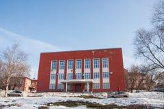 Permanente, Rússia - março 31,2016: Construção do tribunal de comarca Fotografia de Stock