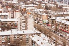 Permanente, Rússia, o 31 de outubro 2015: Cidade do permanente Fotos de Stock Royalty Free
