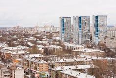 Permanente, Rússia, o 31 de outubro 2015: Cidade do permanente Foto de Stock Royalty Free