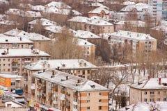 Permanente, Rússia, o 31 de outubro 2015: Paisagem da cidade Fotos de Stock Royalty Free