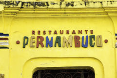 Pernambuco Restaurant at the historical center of the old Recife, Brazil.  royalty free stock photos