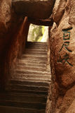 Perpendicular staircase in Huangshan park Stock Image