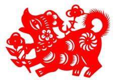 Perro chino del papel-corte imagen de archivo libre de regalías