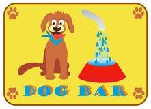 Perro de agua de tabla Imagen de archivo