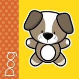 Perro del bebé Imagen de archivo libre de regalías