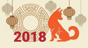 Perro del cartel del Año Nuevo 2018 y tarjeta china del día de fiesta de las linternas con símbolo del zodiaco imagenes de archivo
