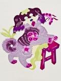 Perro del corte del papel chino Fotografía de archivo